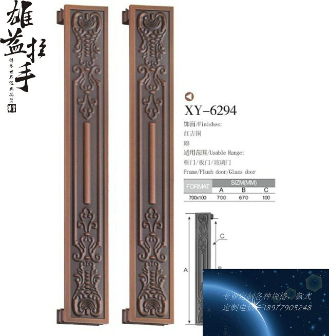 Chinese antique wooden door handle door handle modern glass sculpture of bronze handle European-style villa chinese antique glass door door handle door handle modern clubhouse bronze sculpture semicircular wooden handle
