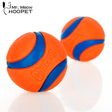 Hoopet Pet Dog Toys Rubber Pinball Ball Dog Training Ball Packing Orange Rubber Resistance To Bite Molars Toys Pet Supplies