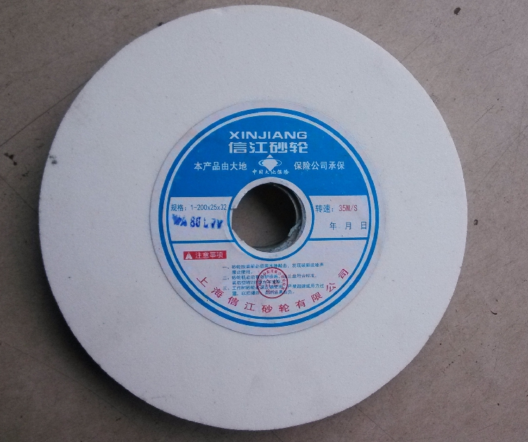 Carbon Steel Grinding Trading Belarus: Silicon Carbide Wheel Promotion-Shop For Promotional