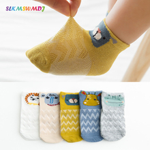SLKMSWMDJ spring summer thin cotton children's breathable mesh socks baby socks cartoon pattern unisex socks for 0-3 years old slkmswmdj spring and summer new children s socks breathable mesh cotton cartoon boys girls baby newborn socks for 0 5 years old