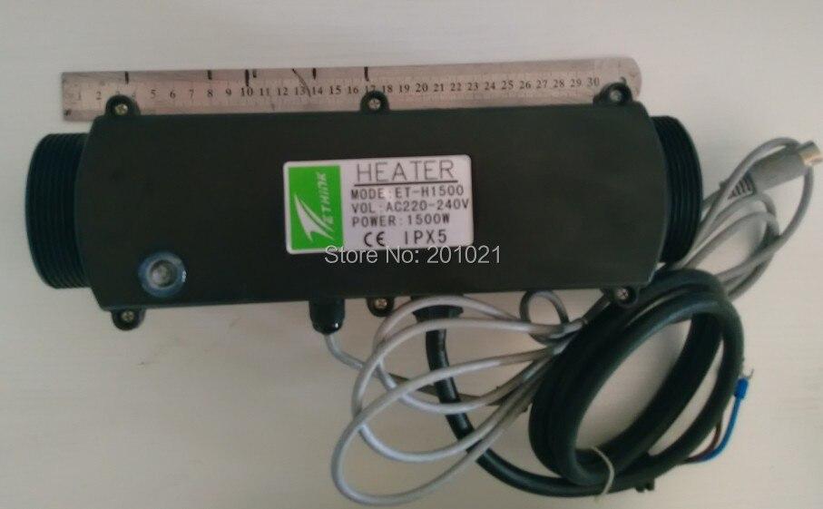 hot tub heater Ethink ET-H1500 1500W spa tub heaterhot tub heater Ethink ET-H1500 1500W spa tub heater