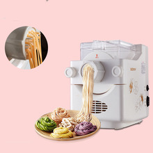 Home noodle machine Fully automatic electric and pressed surface Small dumpling machine full automatic electric pasta machine home kitchen intelligent automatic noodle machine electric household electric dumpling