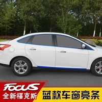 High quality stainless steel Door Side Body Molding Chrome Trim Cover For Ford focus 2012 2017 car accessories Car styling