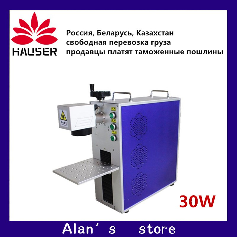 Máquina de marcado láser 30W máquina de marcado láser de fibra dividida máquina de marcado de metal máquina de grabado láser CNC acero inoxidable