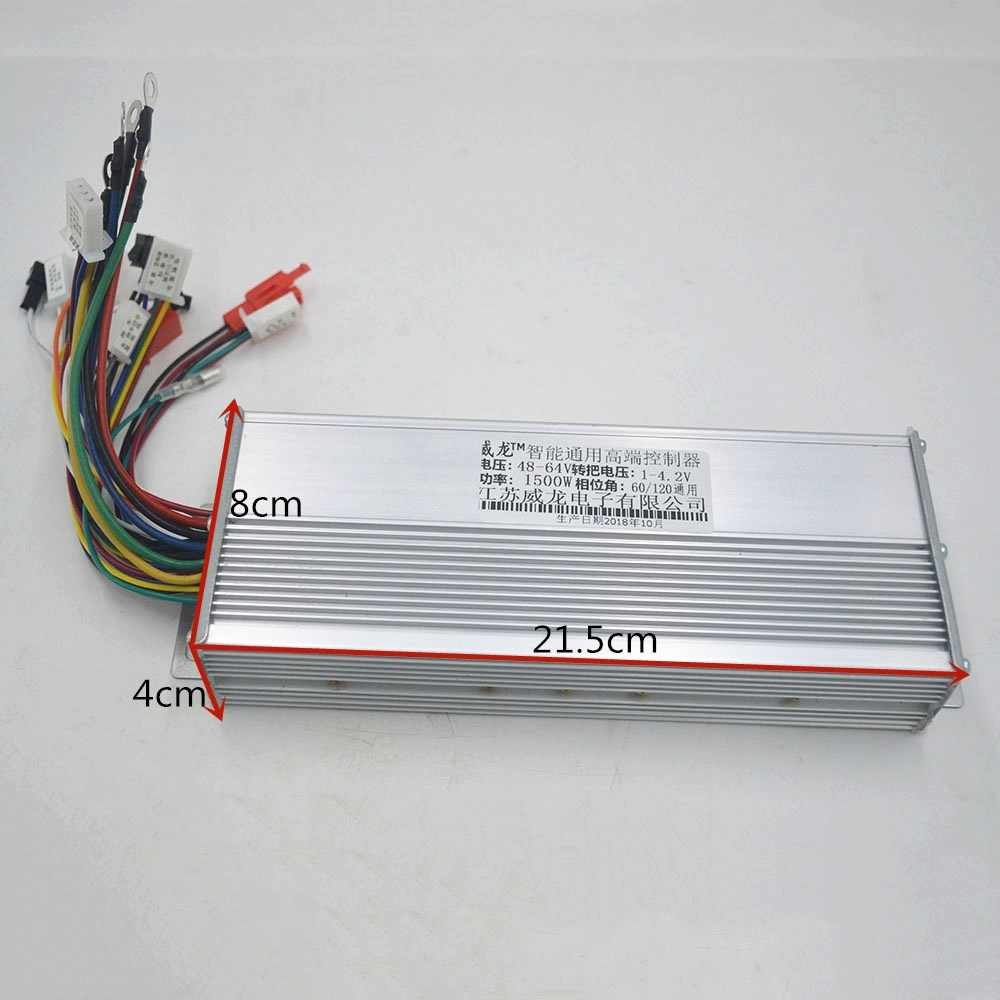 48V to 64V 1500W 45A Sensor/Sensorless Brushless ebike Controller with reverse for e-bike/Scooter/Motorcycle Controller 1000w