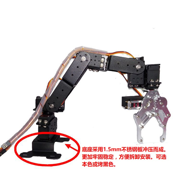 6 degree of freedom robot arm manipulator arm manipulator arm vacuum pump inlet filters f007 7 rc3 out diameter of 340mm high is 360mm