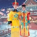 Tendencia nacional chino antiguo dinastía Qing emperador y la emperatriz dragón trajes imperiales de vestuario que arropan el sistema ( rey y la reina )