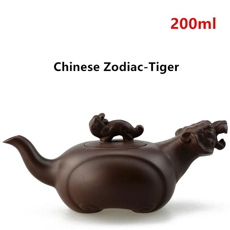 Hot!!! Purple Clay Tea pot Chinese Zodiac Ceramic Teapot Drinkware KungFu Tools Tiger Zisha Tea Pot Set 200ml Tea Ceremony Gift