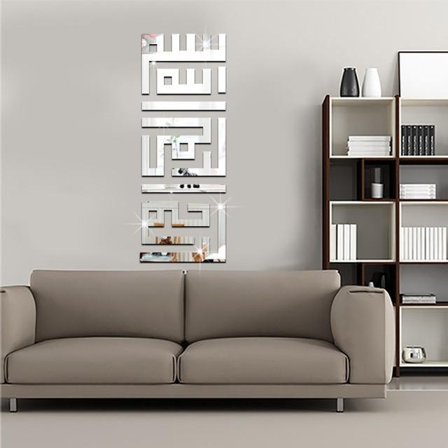 Mirror Wall Stickers 3D Acrylic Muslim Islamic Allah Papel De Parede Pegatinas Paredes Decoracion DIY Home Decor Adesivi Murali