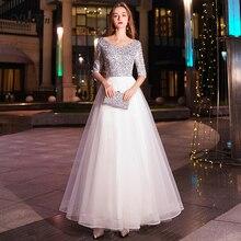 Weiyin לבן אונליין ארוך ערב שמלות V צוואר חצי שרוולי רצפת אורך נצנצים שמלת ערב צד פורמלי שמלה לנשף שמלה