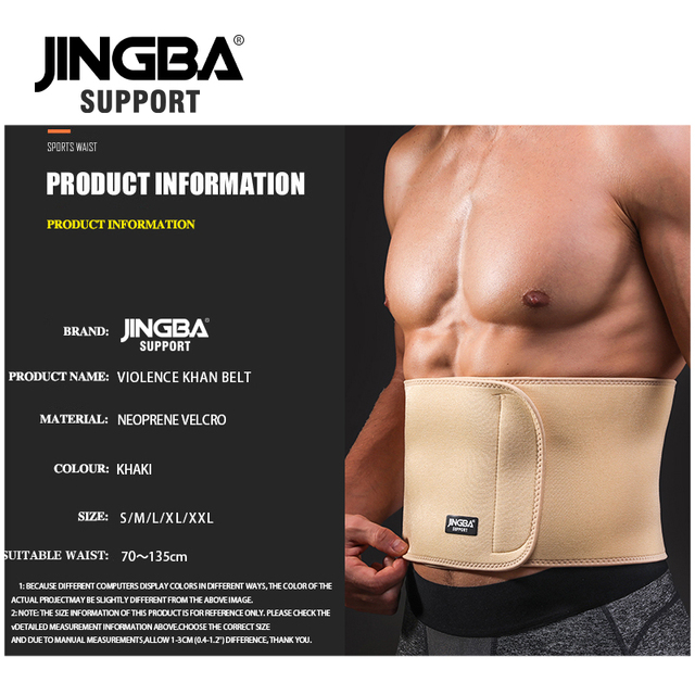 JINGBA SUPPORT Waist trimmer Slim fit Abdominal Waist sweat belt musculation abdominale Back Waist Support sport belt protective 5