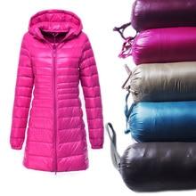 S ~ 6XL רזה מעיל 2017 נשים סתיו החורף חדשות ירידות הברווז מעיילי גבירותיי מעיל ארוך עם ברדס בתוספת גודל אולטרה הלבשה עליונה אור AB038