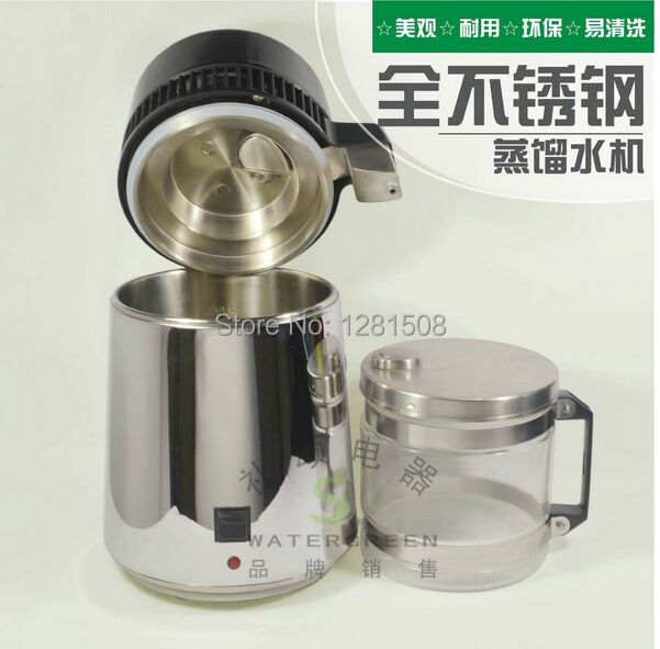 CE Certificate Stainless Steel Water distiller water purifier with glass jar and steel body
