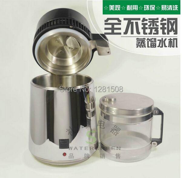 Purificador de agua destilador de agua de acero inoxidable Certificado CE con frasco de vidrio y cuerpo de acero