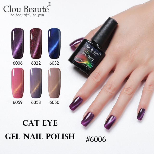 Clou Beaute Cat Eye UV Gel Nail Polish Professional Magnetic Gel ...