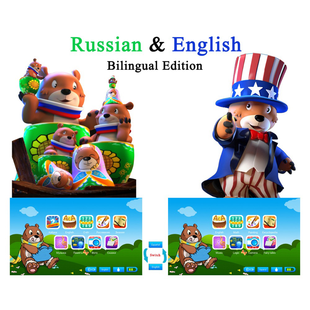 Newest B.B.PAW Kids Tablet 7 inch in Russian and English with 64+ Learning and Training Apps for Children 2-6 Years Old