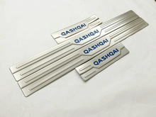 For 2014 2015 2016 Nissan Qashqai Door Sill J11 Scuff Plate Stainless Steel Welcome Pedal Car