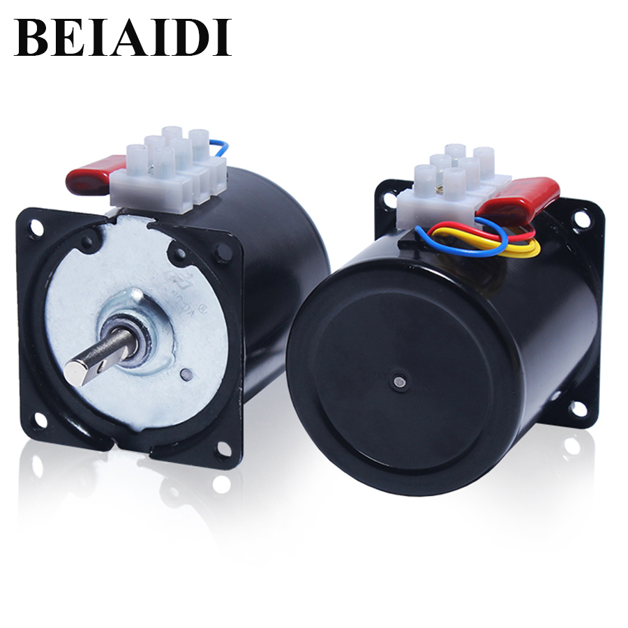 BEIAIDI Large Rotating Mirror Disco Ball Motor Powerful Mirror Ball Motor Hanging Mirror Ball DJ Lamp For Christmas New Year