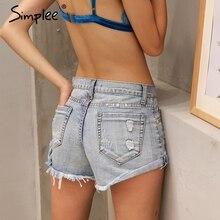 Fashion Vintage Shorts