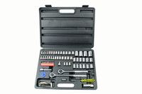 75PCS L 1 4 3 8 Series Sleeve Tools Set Industrial Quality Specializing For Automobile And