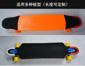 Image 2 - 좋은 품질과 기능을 갖춘 longboard 및 double rocker 용 1 쌍 스케이트 보드 보호 레일