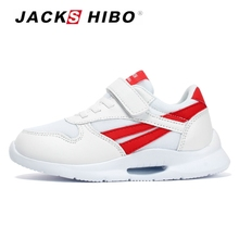 JACKSHIBO New Children Casual Sneakers Increase Soft Mesh Kids Shoes Sport Running Trainers Outdoor