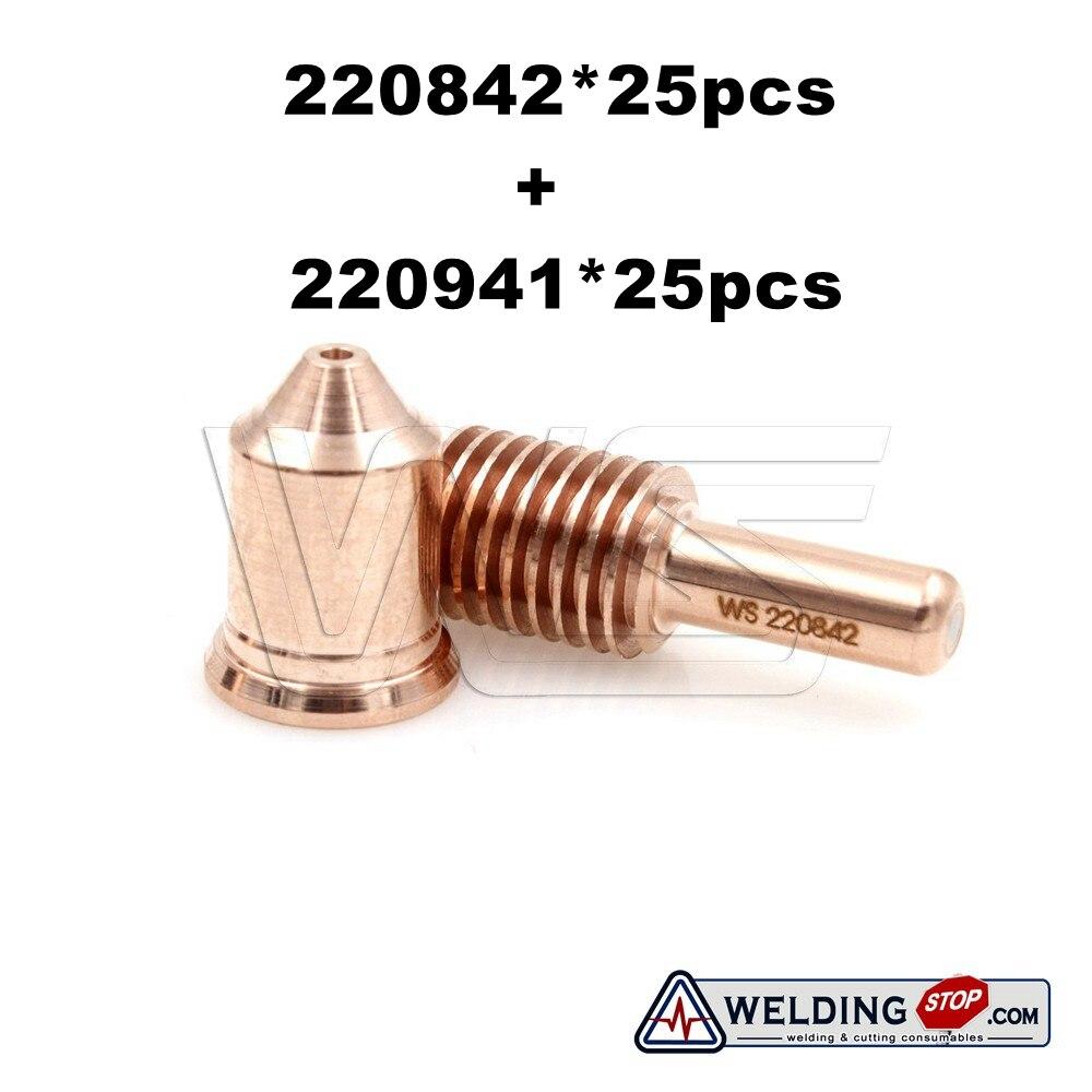 220941 Nozzle 45A 25pcs + 220842 Electrode 25pcs Plasma Cutter Torch Consumable Kits Free Shipping PKG/50