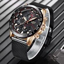 Relogio Masculino 2019 LIGE męskie zegarki Top marka luksusowe zegarki kwarcowe mężczyźni na co dzień slim, z siatką stali nierdzewnej data wodoodporny zegarek sportowy