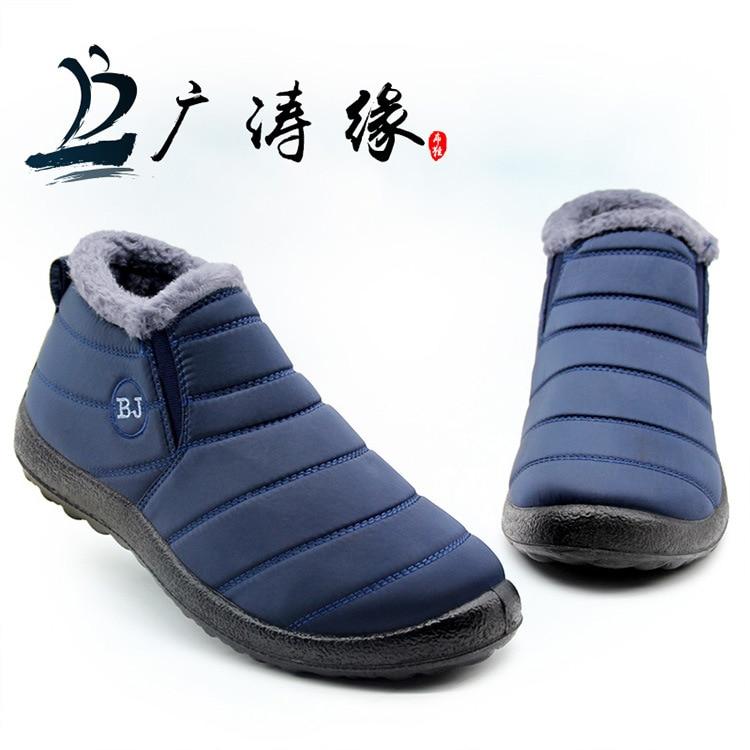 Botas 36 Antideslizante Tamaño Negro Casuales La azul Caliente Piel De Las Unisex Gran Prueba Los Hombres Para Y Nieve Zapatos 46 Fondo Invierno Interior Mantener Mujeres vBxwpqf