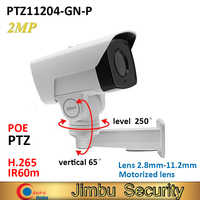 Dahua 2mp PTZ PTZ11204-GN-P bullet IP camera 4X motor zoom 2.8mm-11.2mm H.265 POE IR60m Pan 250 Tilt 65 degree Face Detection
