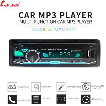 Автомагнитола LaBo, 1 din, 12 В, с Bluetooth, стереоплеером, MP3, FM/SD/USB/радио, пультом дистанционного управления для телефона, автомобильная аудиосистема