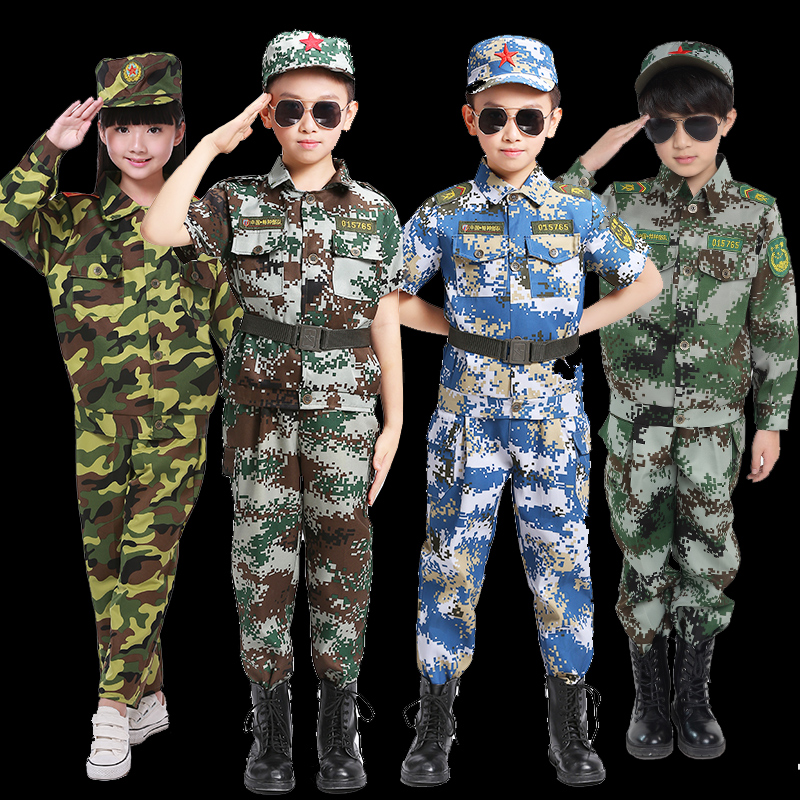 Children Amy Military Uniform Kids Camouflage Uniform Boy Military Training Clothing Tracksuit Soldiers Police Cospaly Costume Одежда