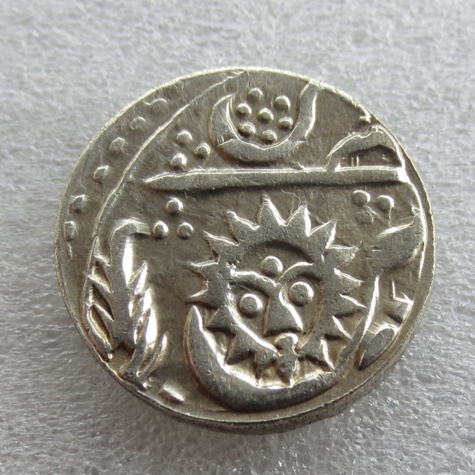 In 01 Indian Princely State Indore Silver Rupee Small Sun