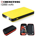 12000mAh Mini Car Jump Starter Portable Yellow Emergency Charger Battery Booster Power Bank for Car Mobile Tablet Camera CS009YE