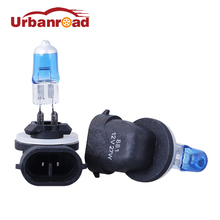 2pcs 5500K - 6000K 881 bulb fog light 881 H27W/2 H27 Super Bright Xenon White 12V Fog Headlight Halogen Light Bulb 27W Car