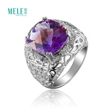 Girls Jewellery Pure Purple Semi-precious 925 Sterling Silver Prong Ring.Good high quality,Direct Manufacturing unit Value.Retail or Wholesell