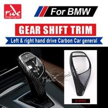 B-Style For BMW E81 E82 E87 E88 F20 118i 120i Left & Right hand drive Carbon Fiber car genneral Gear Shift Knob Cover Decoration