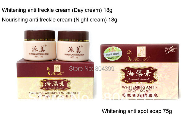 Crema blanqueadora paimei Seaweed completo para blanquear y anti pecas crema de día + noche + crema de jabón que blanquea