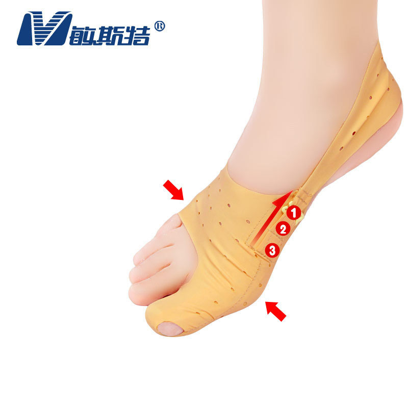 1pcs Meunster hallux valgus Splints toes correction orthotics thumb shoes bone Supports corrector pedicure Thumb foot care цена