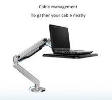 High-End Laptop Holder Notebook Bracket Adjustable Gas Spring Mount Fit for 10″~17″ Max Support 7KG Weight