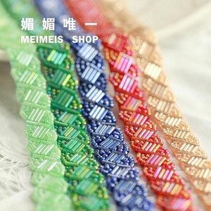 Image 2 - Цветное, с бисером отделка, зеленый, темно синий, красный, розовое золото отделка бисером пояс, один ярд, отделка пояса из бисера