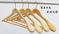Free Shipping 45cm 24cm Clothes Hangers Wooden Hanger SM22 Natural Wood Color