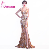 Gold Color Mermaid Evening Gowns Long 2018 Long Prom Party Dresses Sexy V Neck Robe De
