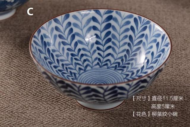5 pcs Bowls Set 11.5CM Ceramic Rice Bowl Made in Japan Hand-painted Under-glazed