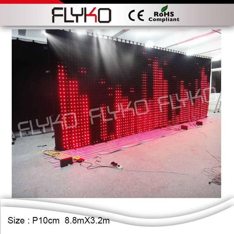 led video curtain22