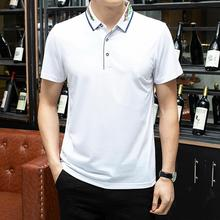 2019 Polos para hombre fashion busiess casual polo shirt men homme camisa plus size breathable short sleeve mens tops & tees