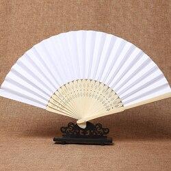 50 pçs/lote bambu branco dobrável papel bolso mão ventilador chinês favores do casamento presentes de aniversário festa decoração para casa 21cm