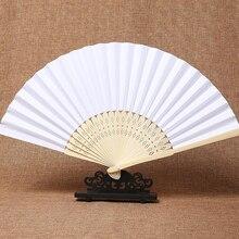 Abanico chino de bolsillo de papel plegable de bambú blanco, 50 unidades por lote, regalos de cumpleaños, decoración de fiesta, 21cm