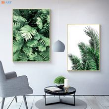 Green Botanical Plant Leaf Print Tropical Leave Poster Canvas Painting Wall Art Wall Pictures for Living Room Home Decoration(China)