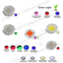 High Power LED Chip 100W Natural Cool Warm White Red Blue Green UV RGB IR Full Spectrum 660nm 445nm Grow Light  for Floodlight